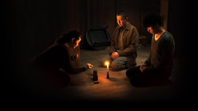 画像: JU-ON: Origins | Netflix Official Site