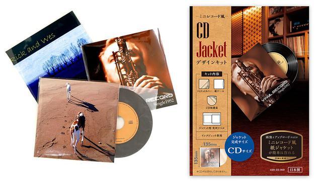 画像: CDジャケットサイズ用の「CER-CD-IN01」