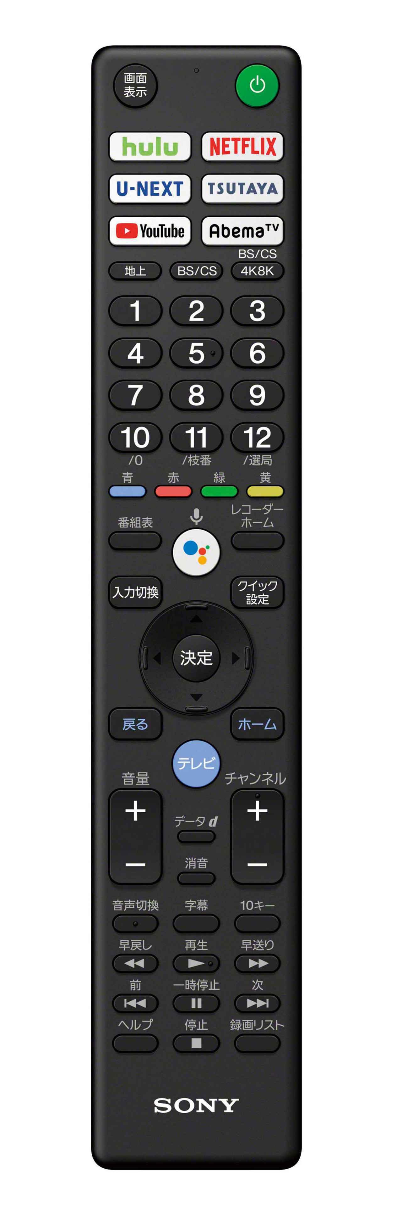画像6: メーカー別最新4K/8Kテレビラインナップ⑥『ソニー ブラビア』デバイスを超えて高画質を追求。視野角の広さと、さくさく動作にも注目