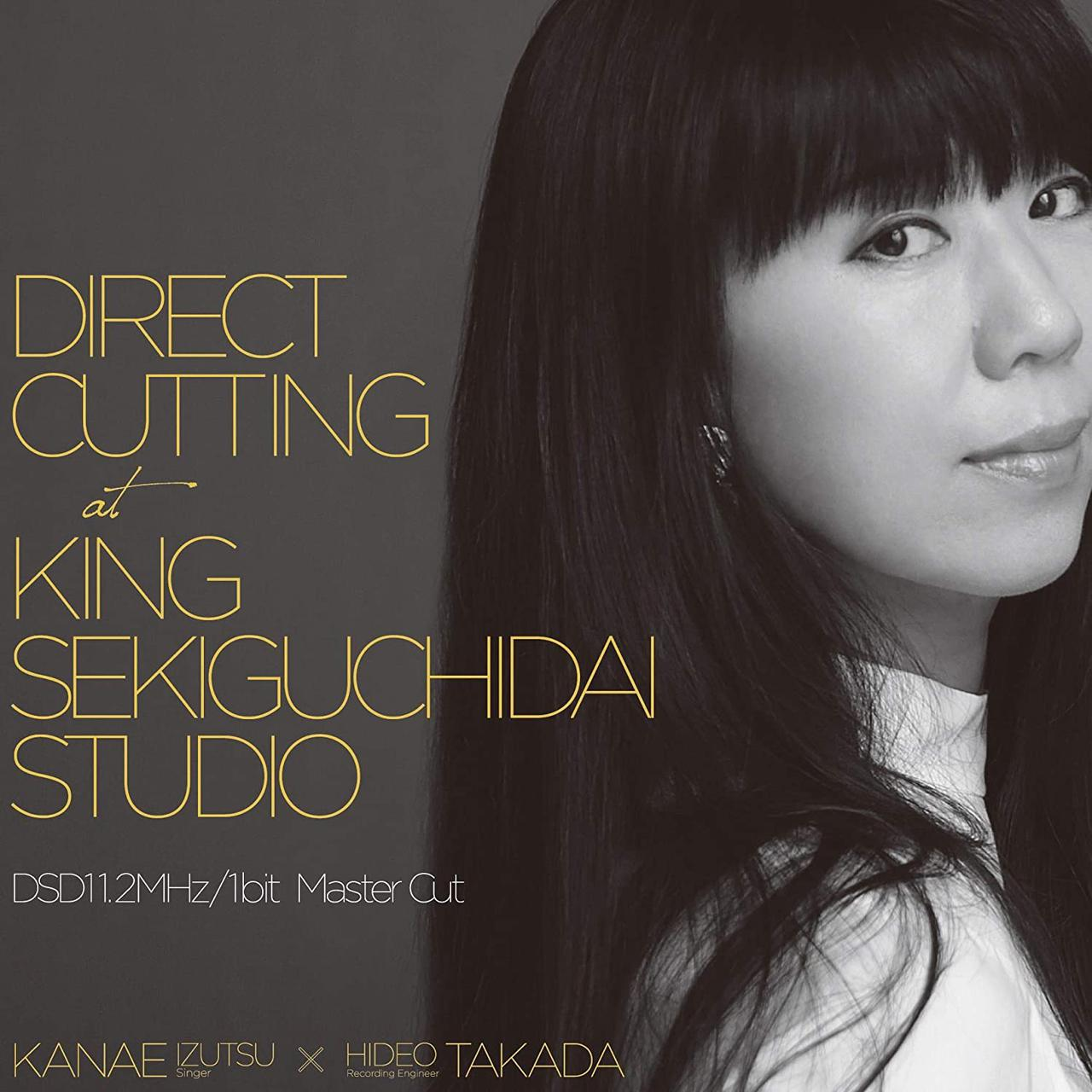 画像: 『Direct Cutting at King Sekiguchidai Studio (DSD11.2MHz/1bit MASTER Cut)』 アナログLP(ジェリーフィッシュLBLP-052)¥6,380(税込)