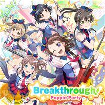 画像: Breakthrough! - ハイレゾ音源配信サイト【e-onkyo music】
