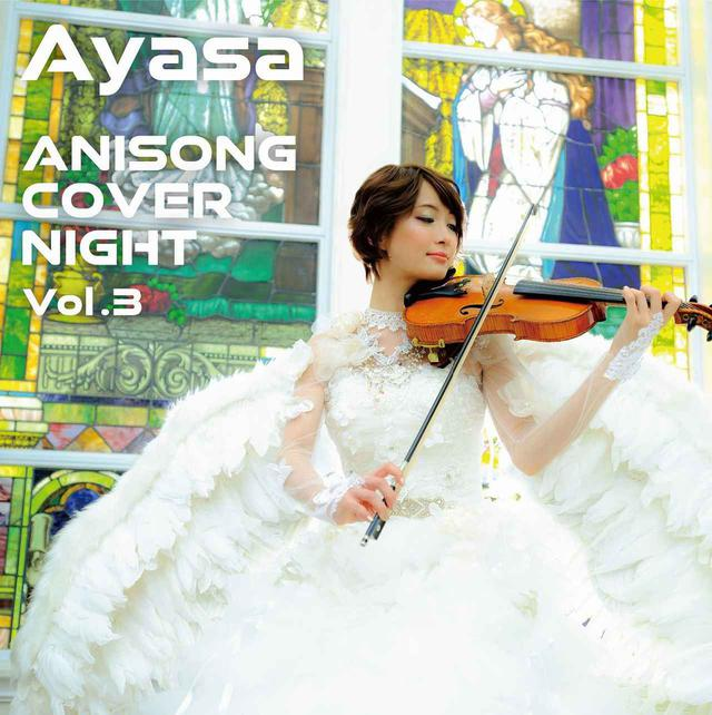 画像: ANISONG COVER NIGHT Vol.3 / Ayasa