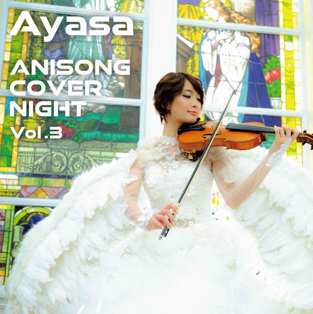 画像: ANISONG COVER NIGHT Vol.3 / Ayasa