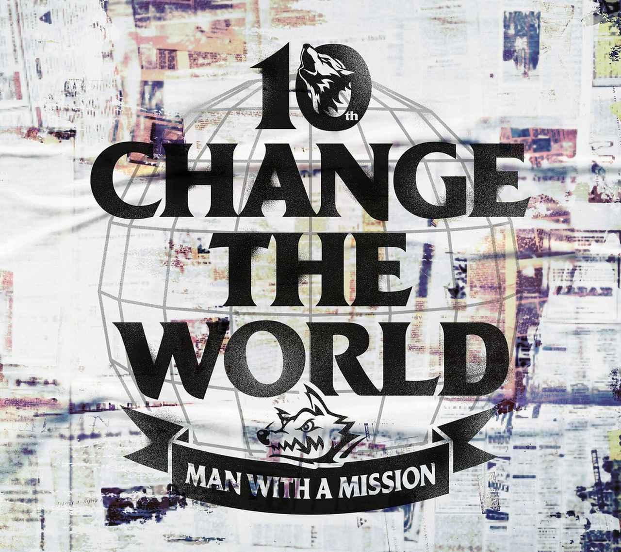 画像: Change the World / MAN WITH A MISSION