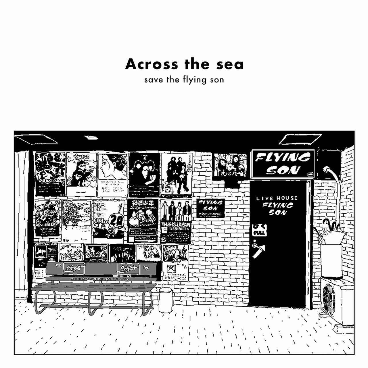 画像: Across the sea / Vital Club , like a forgotten tale of John Does , sugarman , UNITED BANANA , Broken Shinonome , seventh street , FULL URCHIN , Attellui