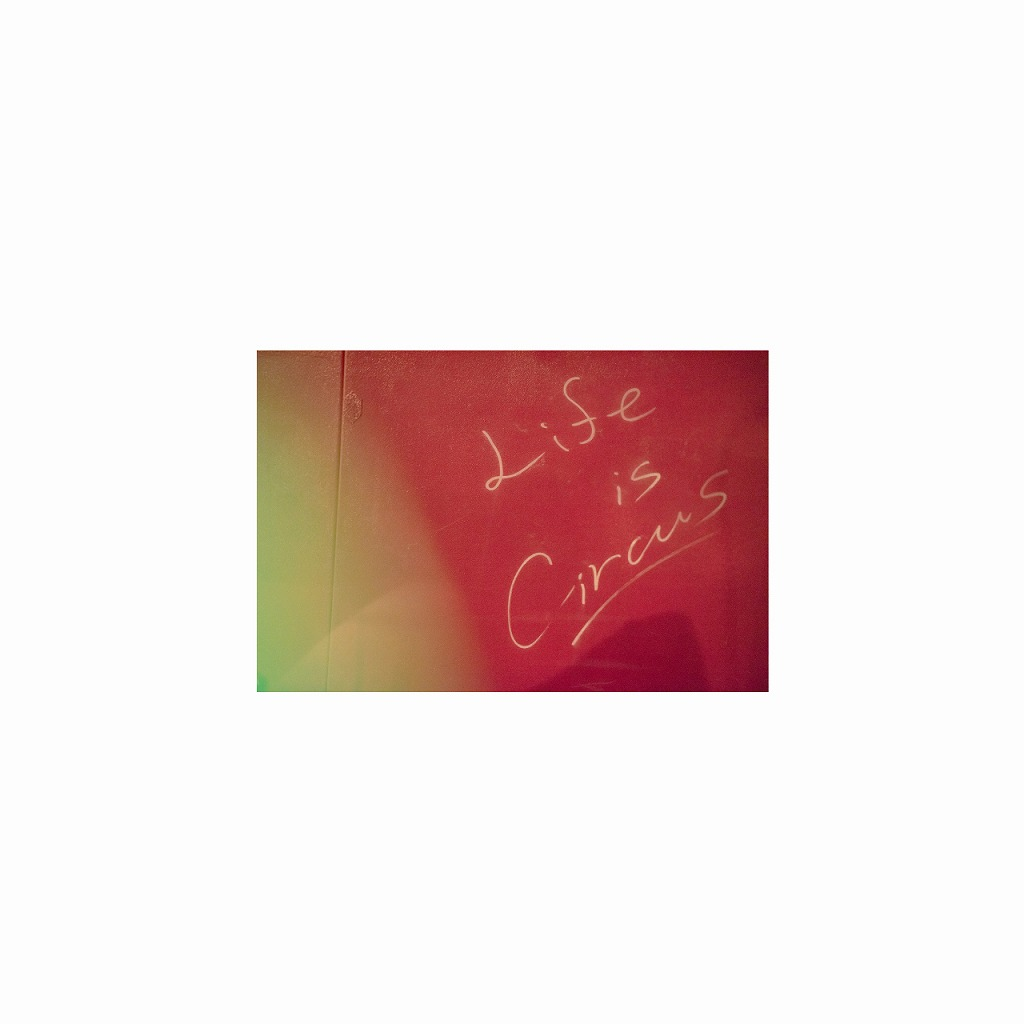 画像: Life is CIRCUS / 浜田一平&松浦晃久 , Sundayカミデ , TAMTAM , UKO , Hidetake Takayama , ermhoi , 大比良瑞希 , She Her Her Hers , NakamuraEmi , Emerald , SUNNYDAYS SESSION , ZIN , 根津まなみ , Nozomi Nobody , showmore