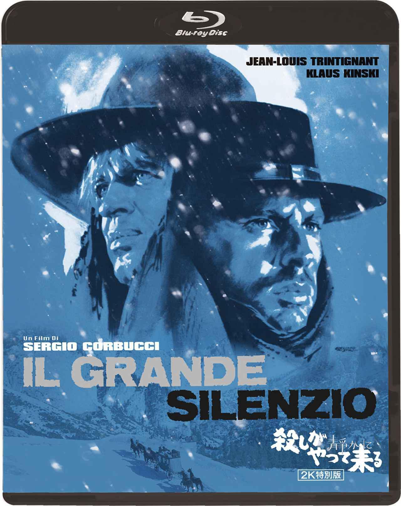画像2: マカロニ監督「セルジオ・コルブッチ」の代表作『続・荒野の用心棒』&『殺しが静かにやって来る』のブルーレイ&DVDが、新マスター仕様で9月16日に発売