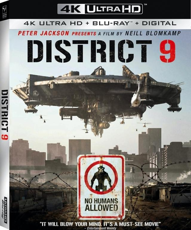 画像: ピーター・ジャクソン製作SFアクション『第9地区』【海外盤Blu-ray発売情報】