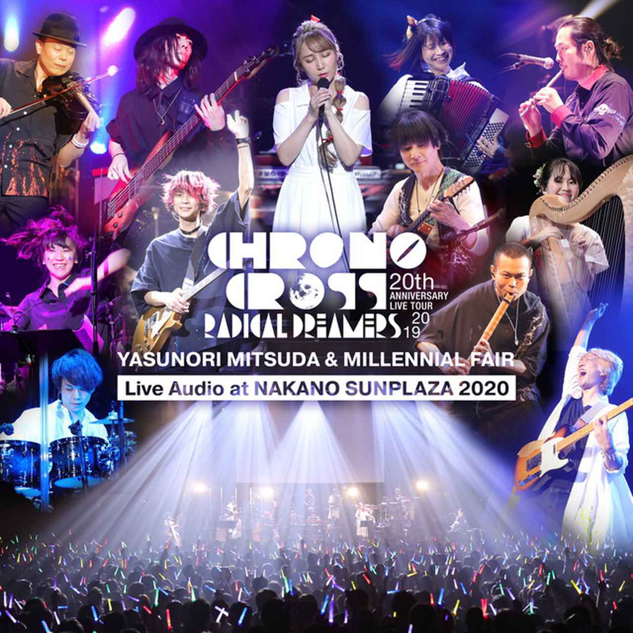 画像: CHRONO CROSS 20th Anniversary Live Tour 2019 RADICAL DREAMERS Yasunori Mitsuda & Millennial Fair Live Audio at NAKANO SUNPLAZA 2020/Yasunori Mitsuda & Millennial Fair