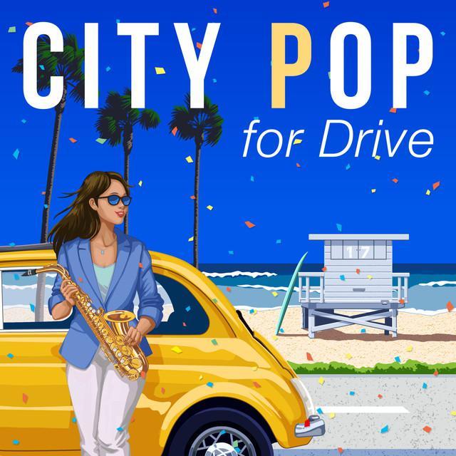 画像: ドライブで聴きたいシティポップ ~ビーチサイドにあうBGM~/Relaxing Piano Crew, Cafe lounge groove, Eximo Blue
