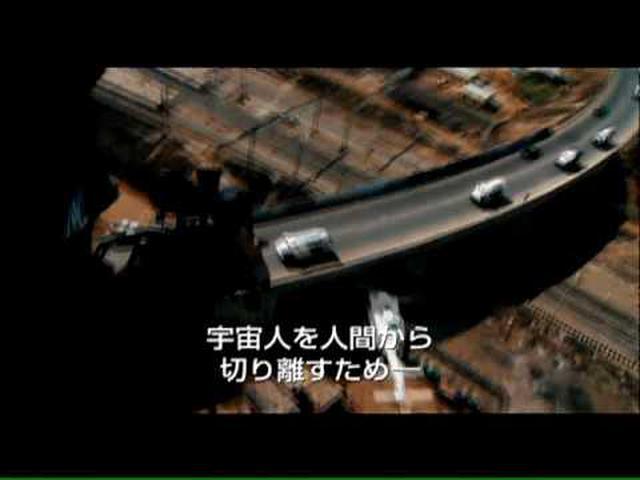 画像: 『第9地区』最新予告編 youtu.be