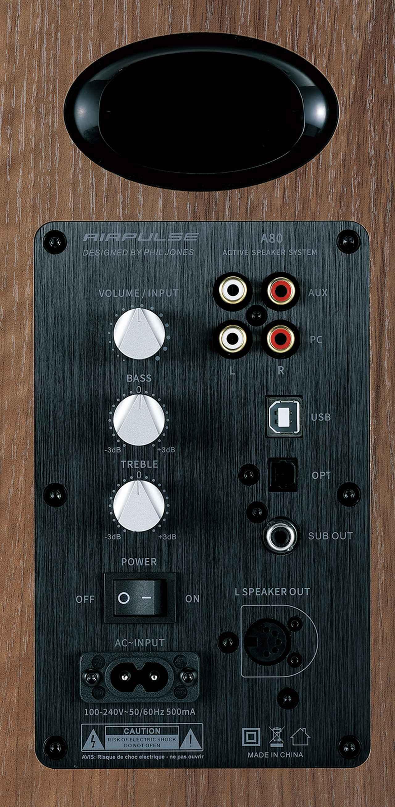 画像2: 量感豊かな低音と俊敏さを両立。ハイレゾ、そしてAV再生に最適 AIRPULSE「A80」