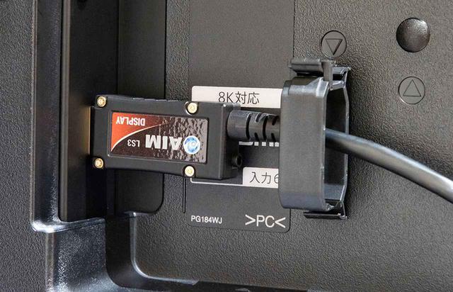画像: シャープ8T-C60CX1は5系統のHDMI入力を搭載しているが、このうち8K入力ができるのは「入力6」のみ。本体にも「8K対応」と明記されているので間違えることはないだろう。今回はここに8Kのテスト信号を入力したが、スペック通りにしっかり再現されていた