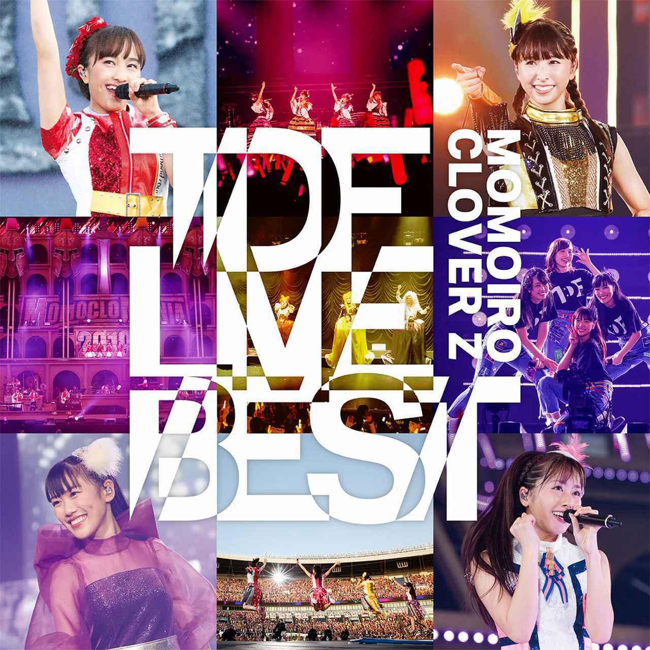 画像: TDF LIVE BEST / ももいろクローバーZ