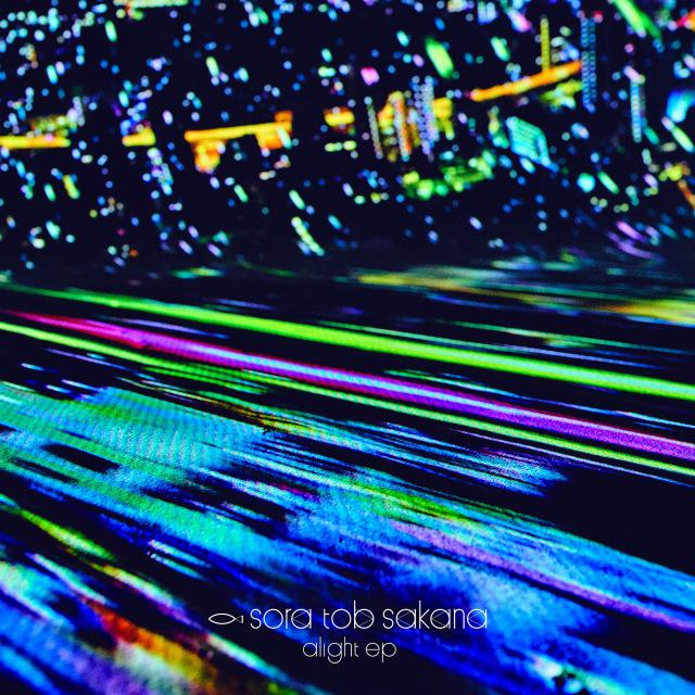 画像: alight ep / sora tob sakana on OTOTOY Music Store