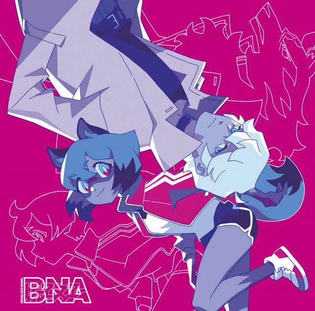画像: アニメ『BNA ビー・エヌ・エー』Complete album / 1 on OTOTOY Music Store