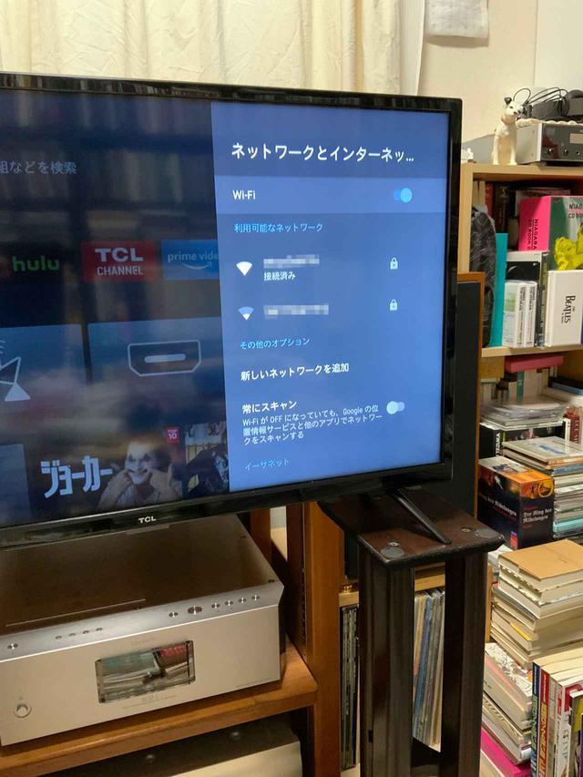 画像: ネットワーク接続は、写真の設定画面でWi-Fiを選択。無線でも問題なく視聴することができた。地デジなどの放送コンテンツは、アンテナケーブルのあるリビングに場所を移して視聴した