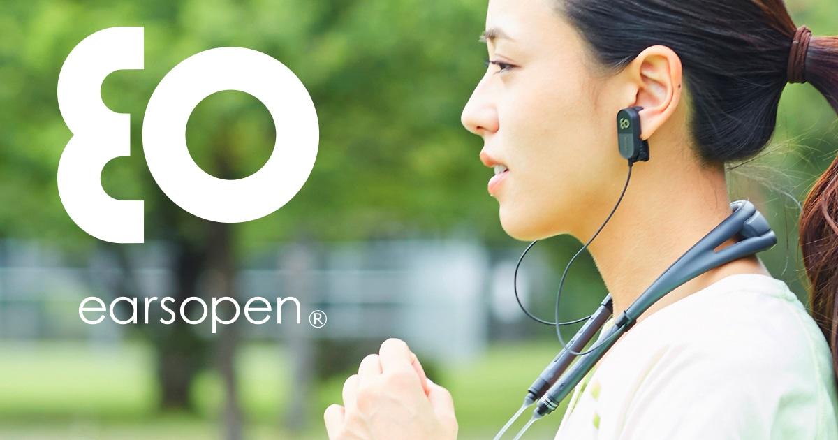 画像: TECHNOLOGY(テクノロジー)   earsopen - 耳をふさがずに音を楽しむ骨伝導式イヤホン   boco - すべての「人」と「音」がもっと良い関係に   骨伝導デバイスメーカー
