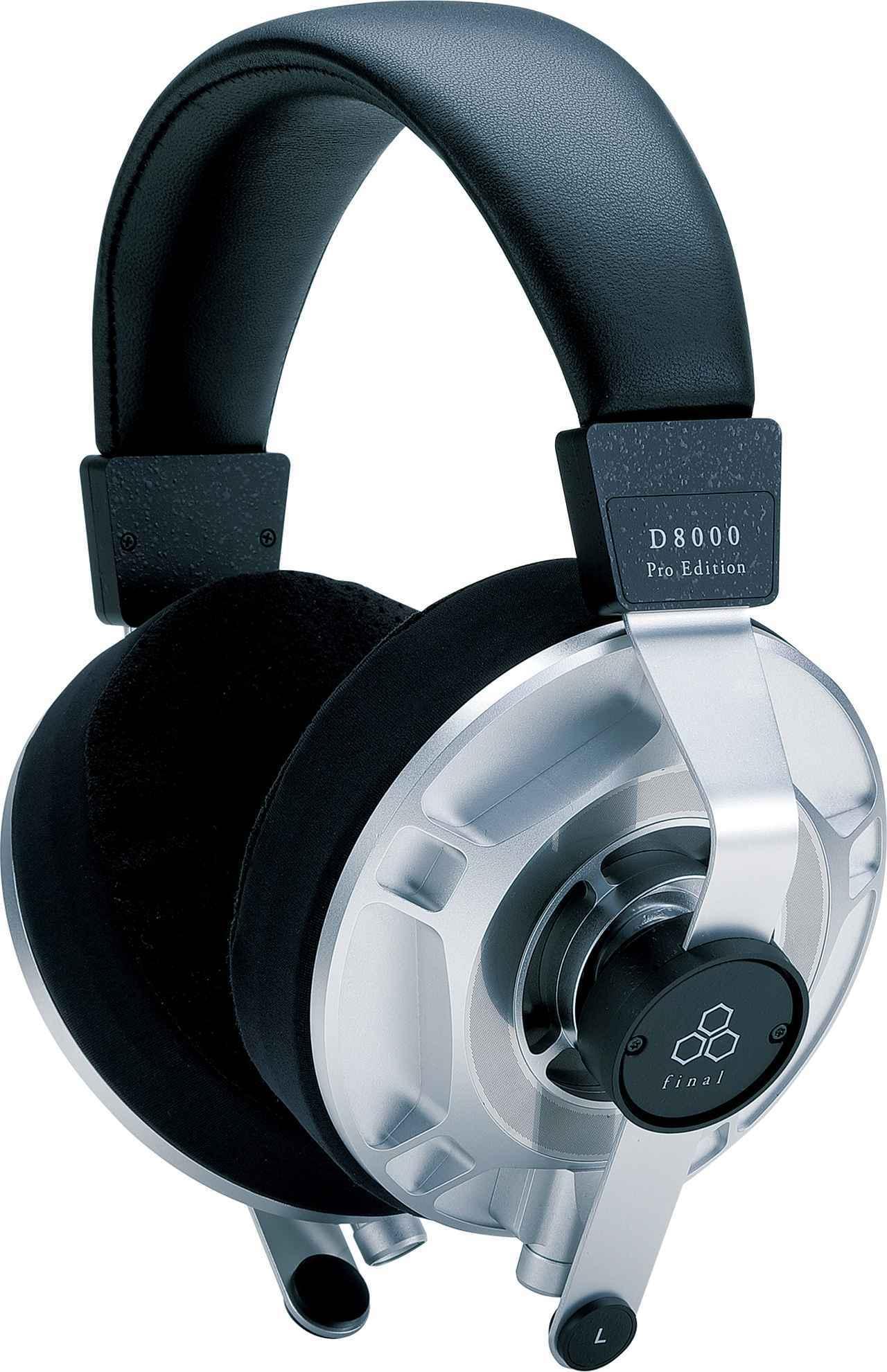画像1: 第2位:ファイナル D8000 Pro Edition