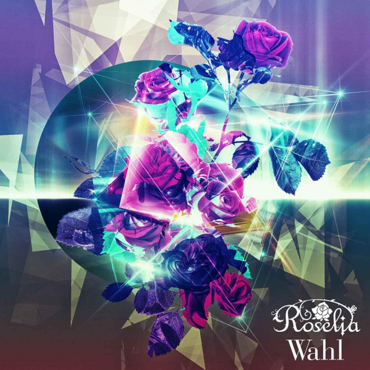 画像: Wahl / Roselia on OTOTOY Music Store