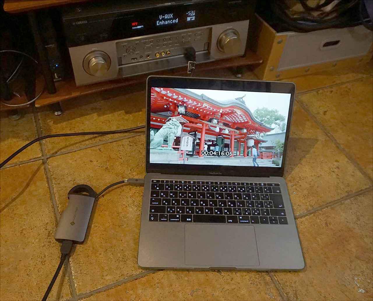 画像: 山下達郎のライブ配信を一番いい絵といい音で楽しむ方法を、引き続き探る。AirPlayやFire Stick TVでの視聴もオフィシャルで認められた - Stereo Sound ONLINE