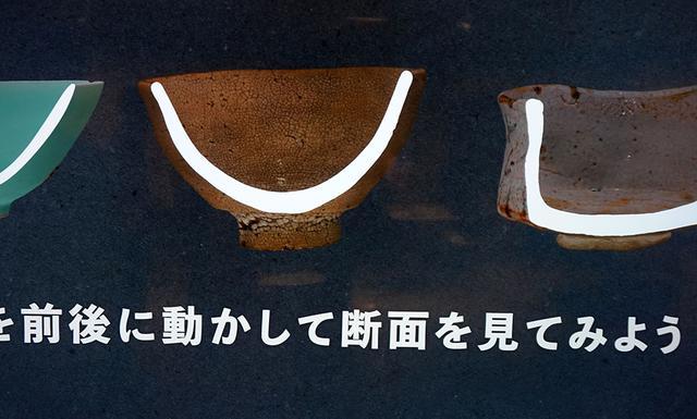 画像: それぞれの茶器の断面も確認可能