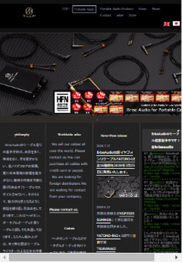画像: YATONO-LEイヤフォンリケーブル全16種類
