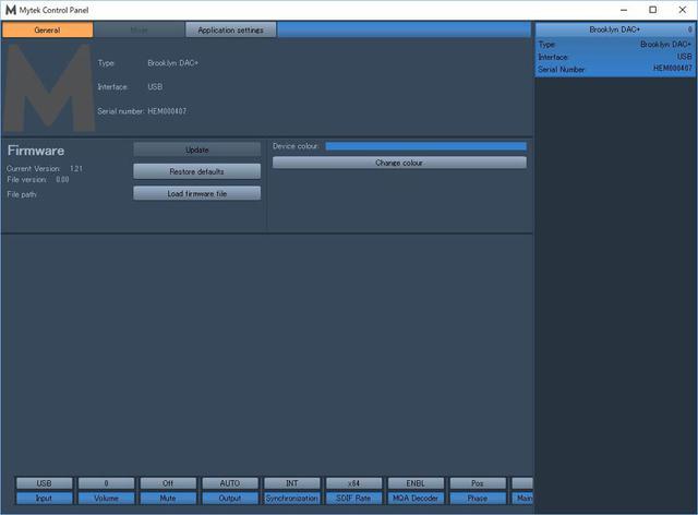 画像2: MYTEK Digital、USB DAC「Brooklyn Bridge」と操作アプリ「Mytek Control Panel」のアップデートを実施