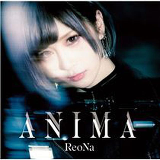 画像: ANIMA (Special Edition) - ハイレゾ音源配信サイト【e-onkyo music】
