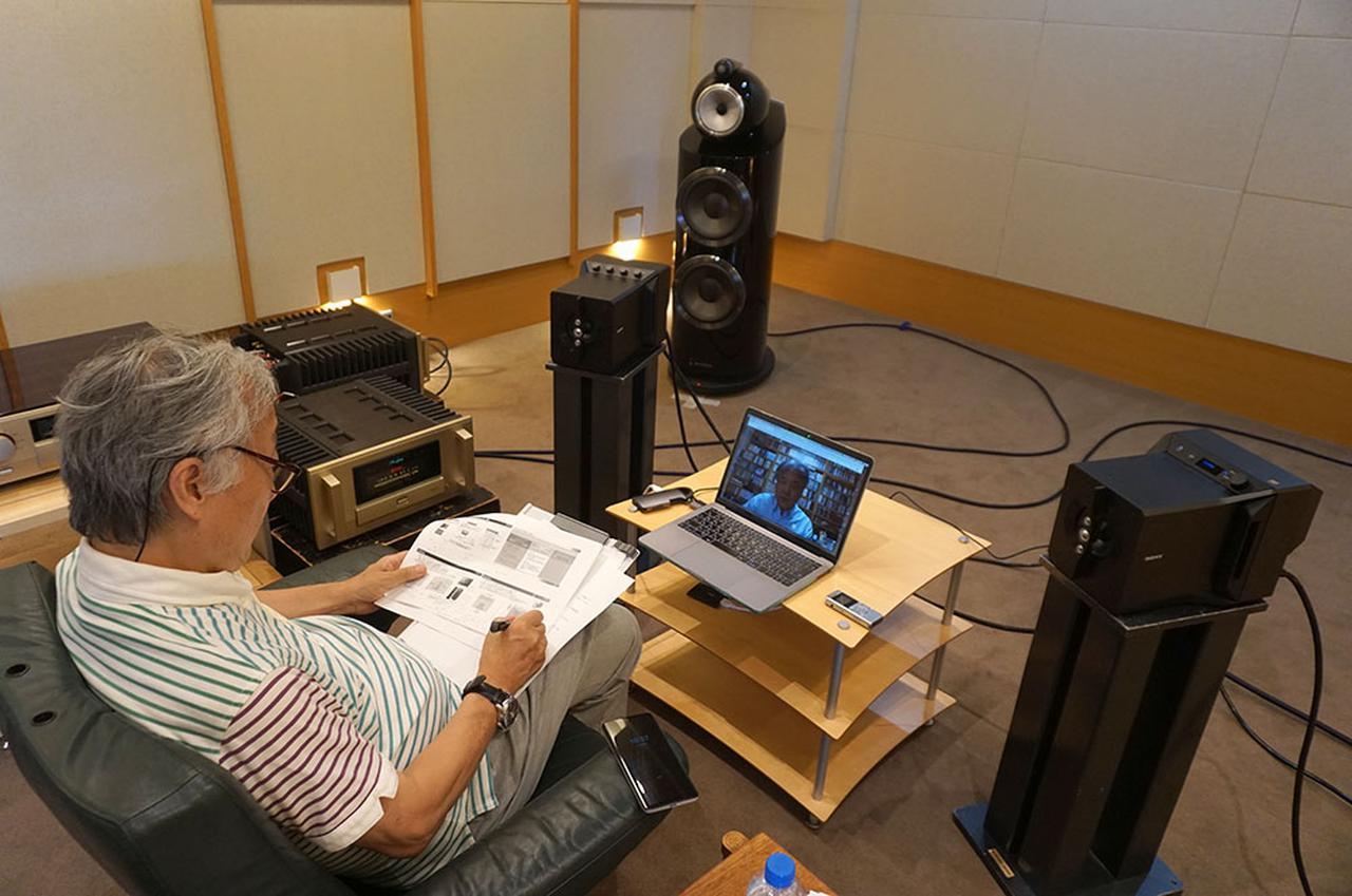 画像: ニアフィールドでのハイエンド体験という新たな価値を提案した、ソニー「SA-Z1」に注目。デスクトップに広がる濃密でリアルなイメージングに魅了された:麻倉怜士のいいもの研究所 レポート33 - Stereo Sound ONLINE