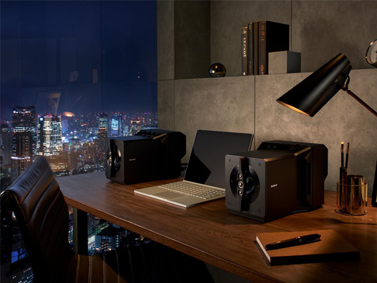 画像: 細密画のような解像感と3Dみたいな立体感。ソニー SA-Z1、体験したくないですか? - Stereo Sound ONLINE