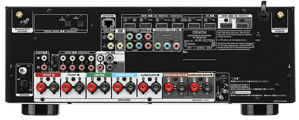 画像2: 8K映像対応のHDMI入出力を搭載したデノンの入門機「AVR-X2700H」は9月16日に発売決定。価格¥90,000で、上位機譲りの最新スペックを搭載する