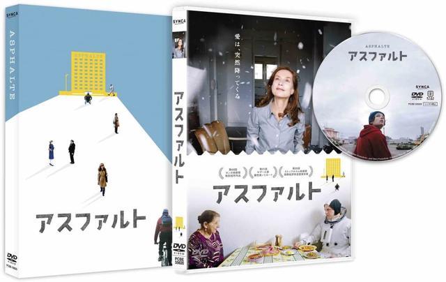 画像: DVD『アスファルト』/ポニーキャニオン/¥3,800(税別)