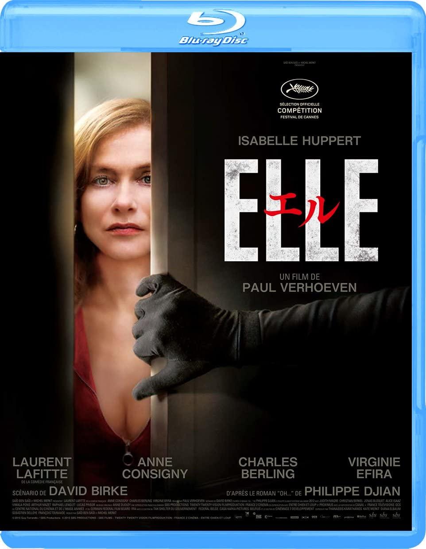 画像: Blu-ray『エル ELLE』/ギャガ/¥2,000(税別)