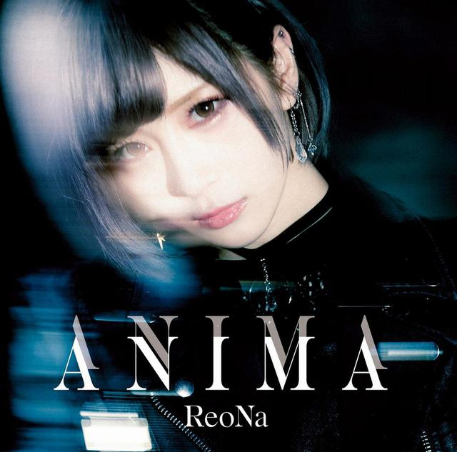 画像: ANIMA (Special Edition) / ReoNa