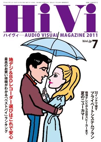 画像: 以下の記事はHiVi2011年7月号に掲載されています https://www.stereosound-store.jp/fs/ssstore/bss_reg_hv/412