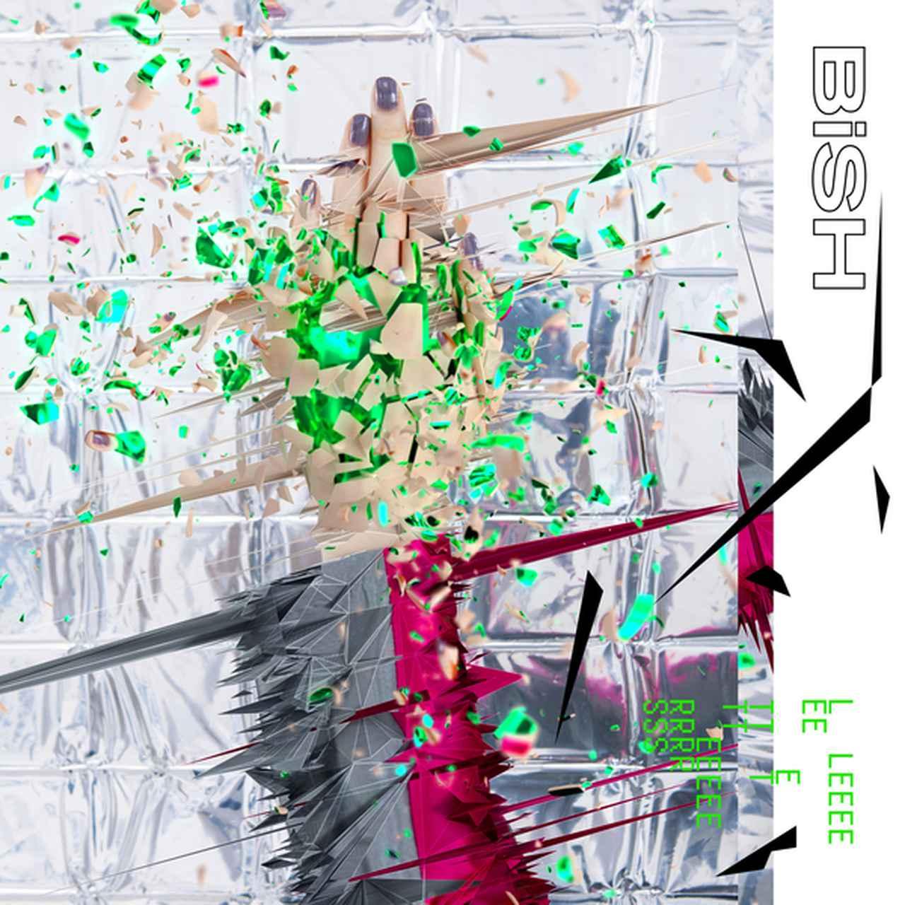 画像: LETTERS / BiSH on OTOTOY Music Store