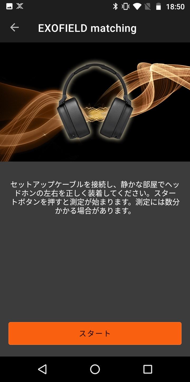 画像5: 空間そのものから音が涌き出る新たな価値を提示したサラウンドシステム ビクター「XP-EXT1」
