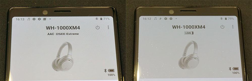 画像: WH-1000XM4とスマホがどんな状態で接続されているかは、アプリのトップ画面から確認できる。写真左はAACで、右はLDACでつながっている状態だ