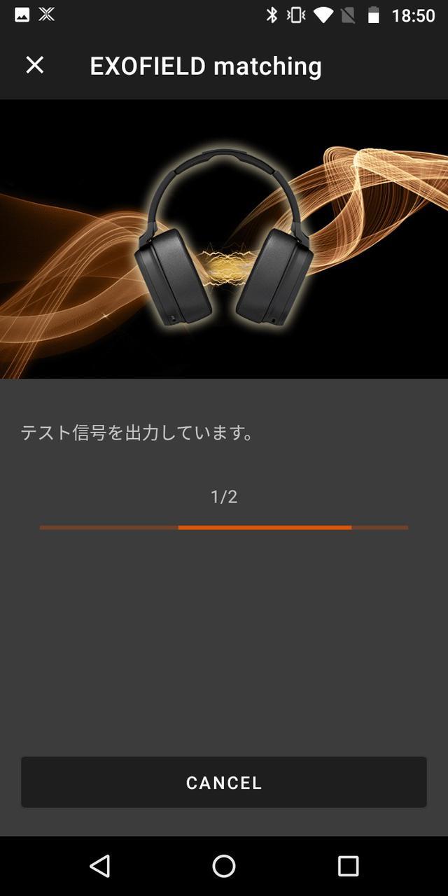 画像6: 空間そのものから音が涌き出る新たな価値を提示したサラウンドシステム ビクター「XP-EXT1」