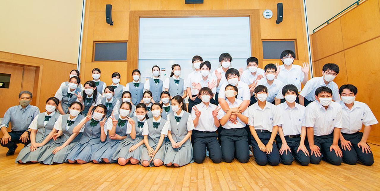 画像: 桐光学園合唱部の皆さん