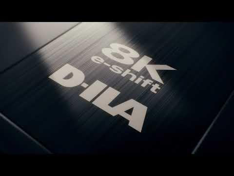 画像: JVC D-ILA Projector Teaser Movie 2020 www.youtube.com