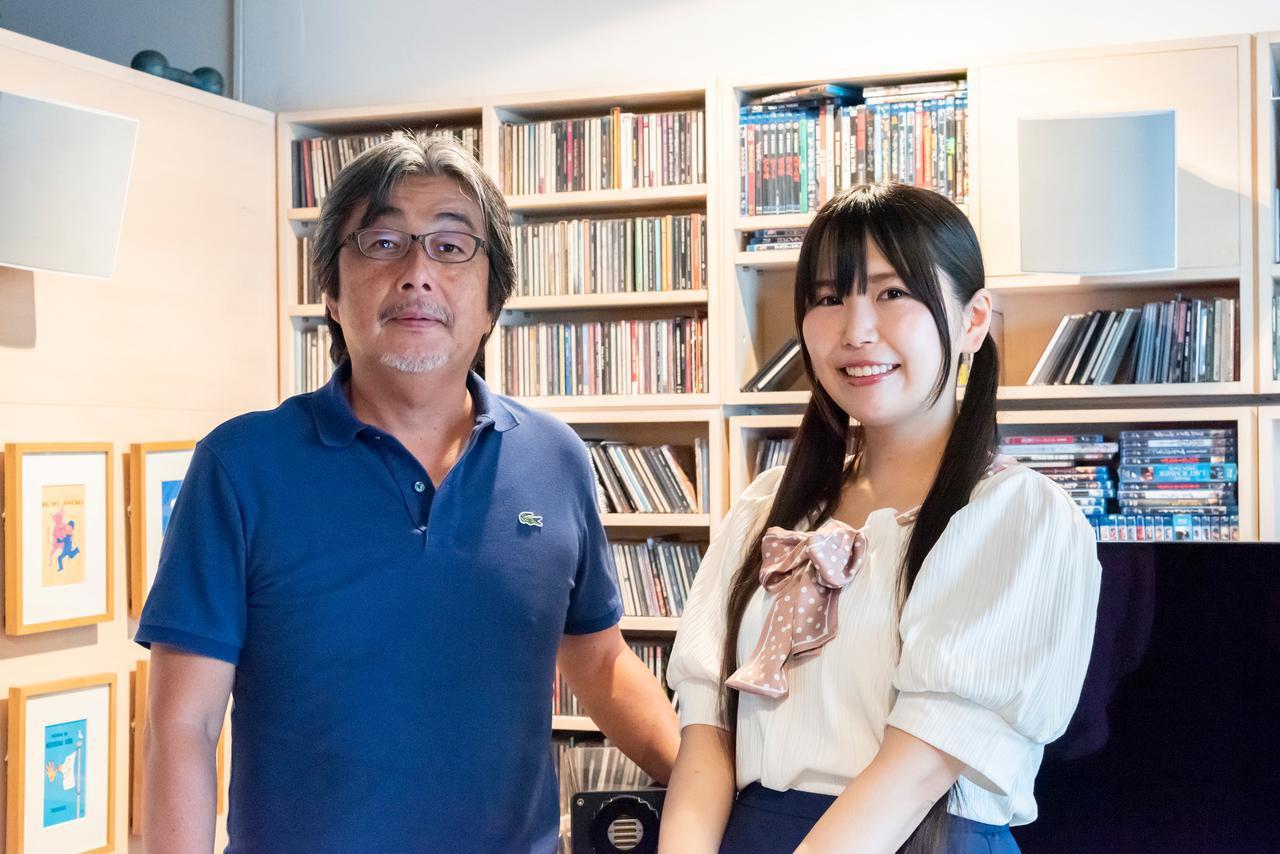 画像: 【連載】小岩井ことりと山本浩司のオーディオ研究所  第3回 山本先生のお家に行ってみた。(前編) - Stereo Sound ONLINE