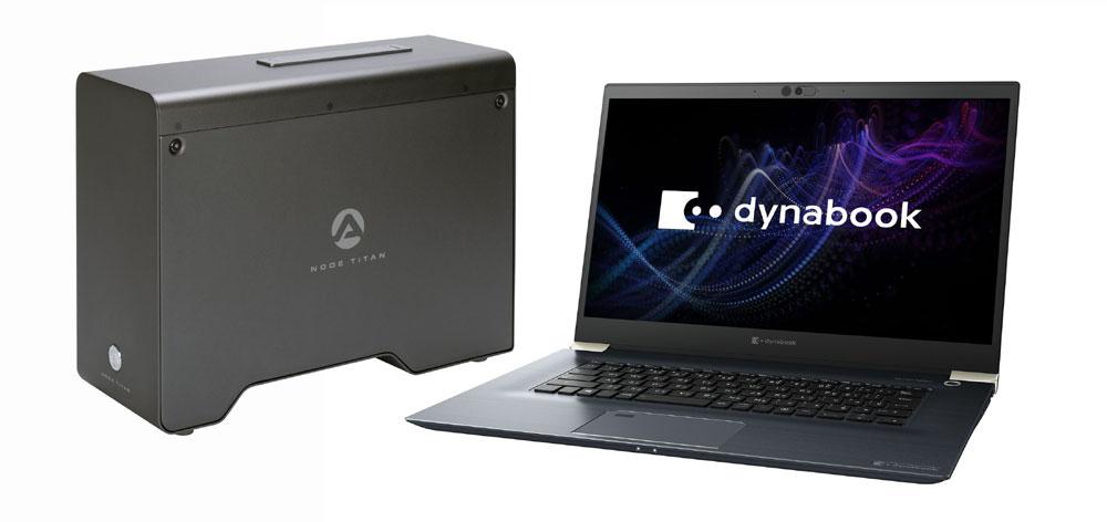 画像1: Dynabook、8K対応の映像編集システムを発表。ノートパソコン「dynabook Z95」+「Quadro RTX 4000」を内蔵した「GPU Box」という2ピース構成