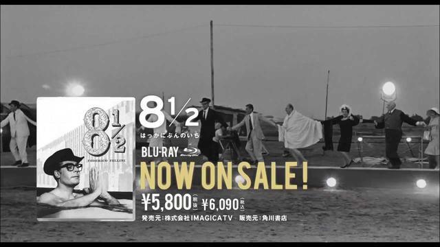 画像: Blu-ray『8 1/2(はっかにぶんのいち)』30秒CM www.youtube.com