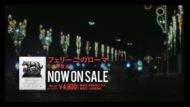 画像: Blu-ray『フェリーニのローマ 2K修復版』30秒CM www.youtube.com