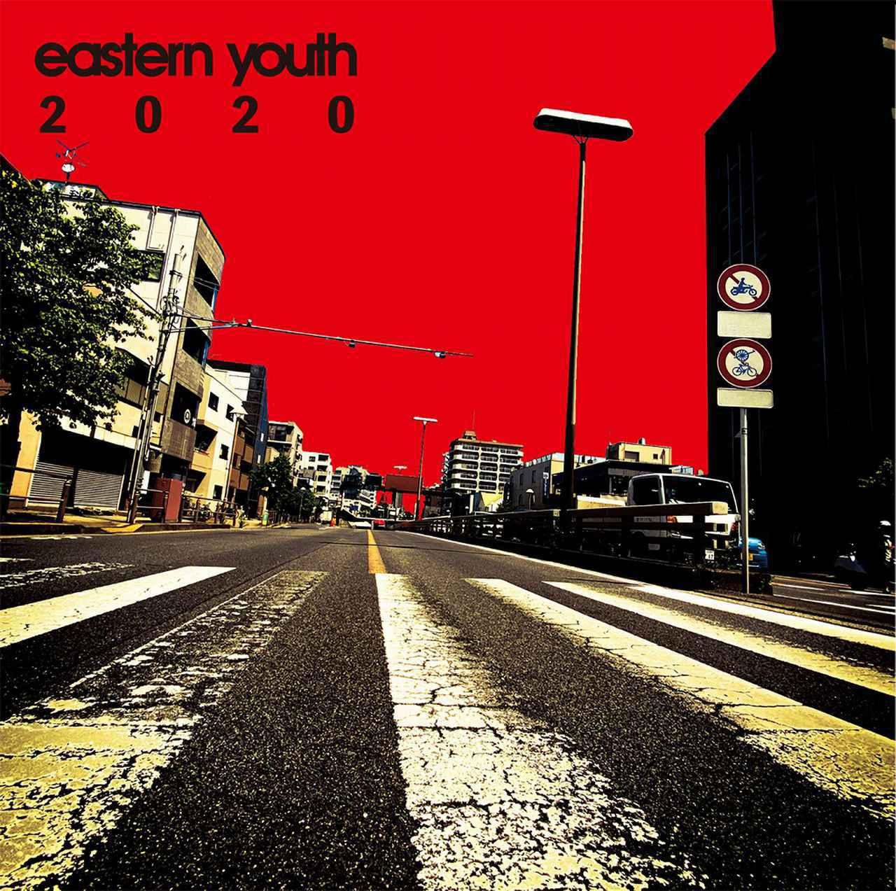 画像: 2020 / eastern youth