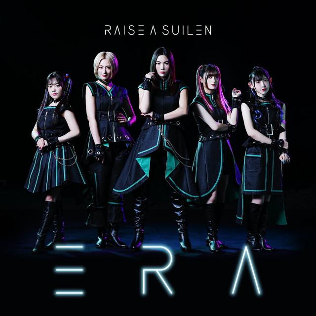 画像: ERA/RAISE A SUILEN