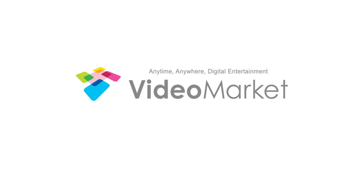 画像: トップページ|株式会社ビデオマーケット コーポレートサイト