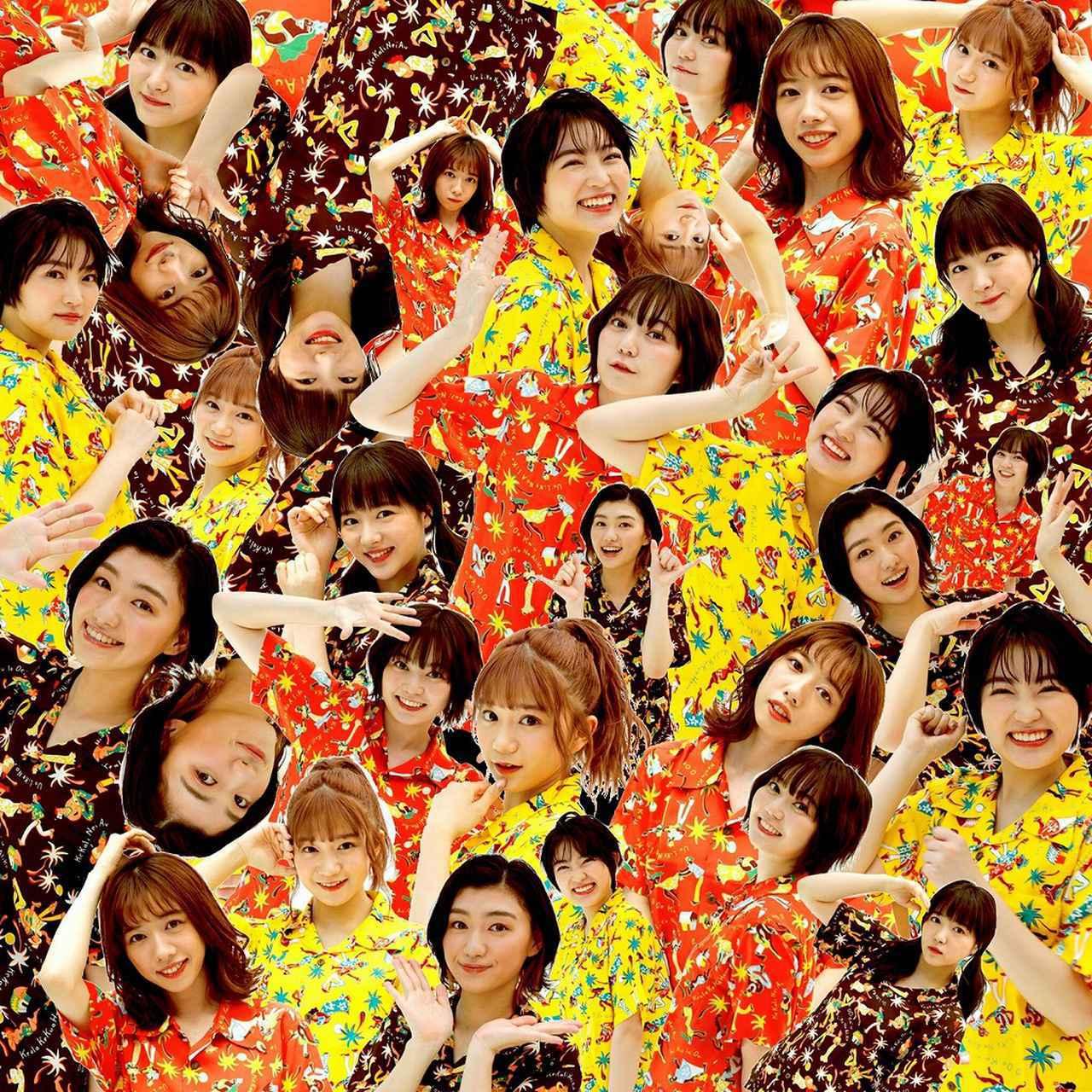画像: FAMIEN'20 e.p./ 私立恵比寿中学